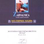SARAJEVO_2009